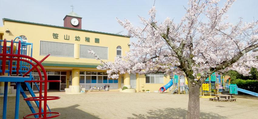 笹山幼稚園-園舎